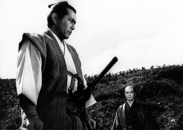 Samurai Rebellion 1967
