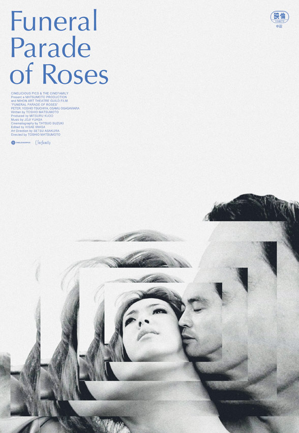 Funeral Parade of Roses poster by Dylan Haley