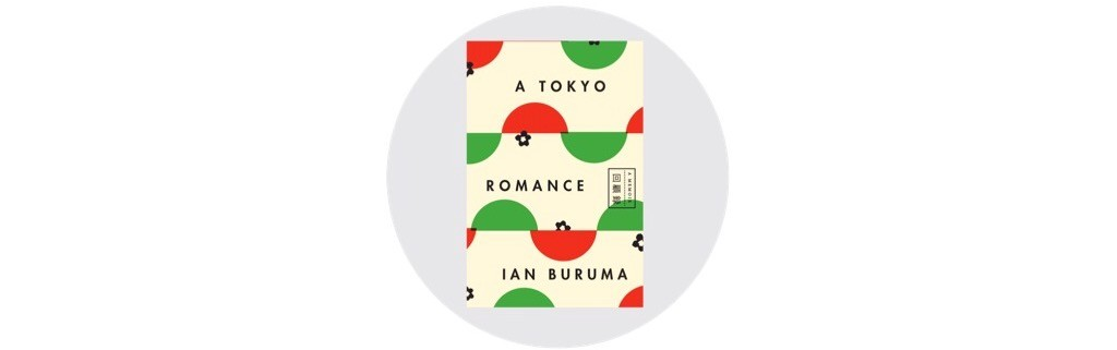 Autumn reading list - A Tokyo Romance - Classiq Journal